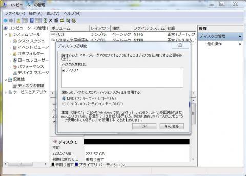 img.php?filename=mi_22504_1413612448_184