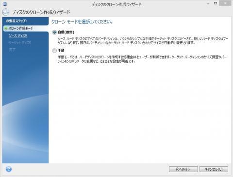 img.php?filename=mi_22504_1413612734_890