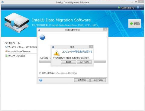 img.php?filename=mi_22504_1413612735_112