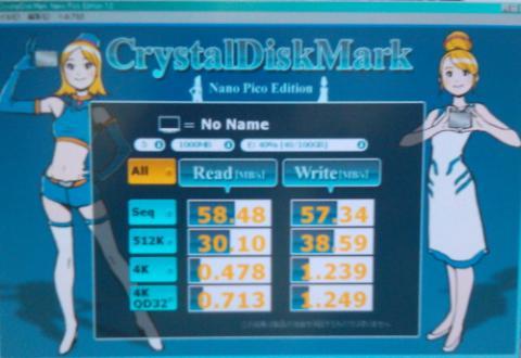 こちらは純正品のHDD