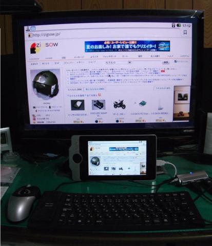 alimoを使ったブラウジング、DLNA視聴環境