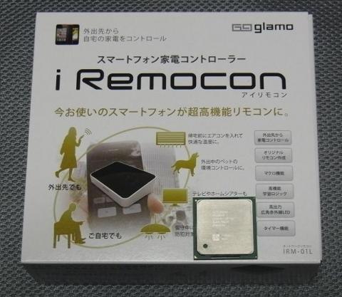 CIMG1014.JPG