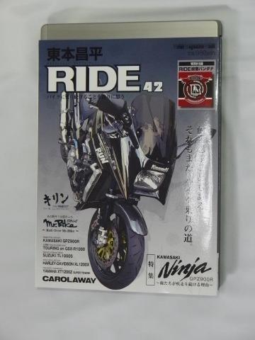 A4サイズ雑誌と比較.JPG