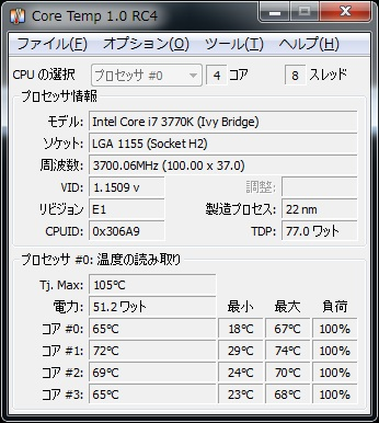 CoreTemp i7