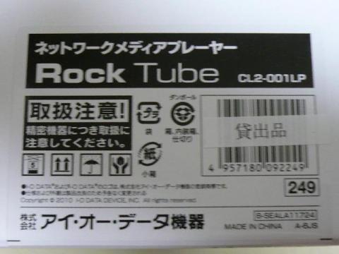 P1030107.JPG