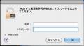 07_Password.png