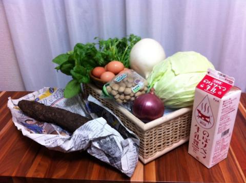 野菜2弾.jpg