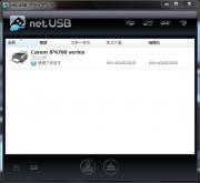netUSBでプリンターを認識!