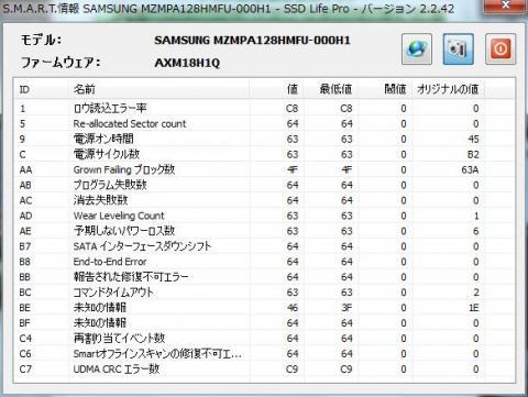 SSDLife_SMART.jpg