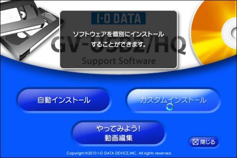 20101218_2.jpg