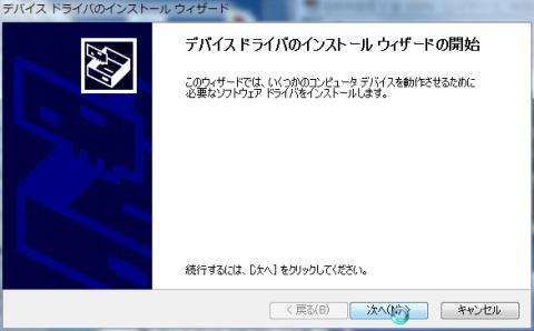 20101218_4.jpg