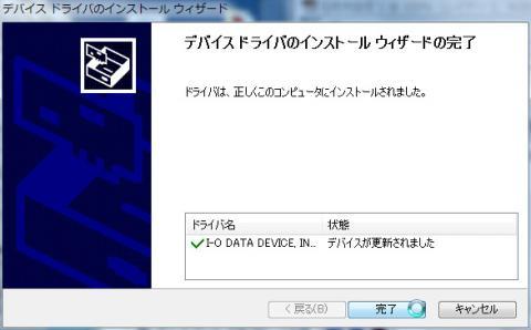 20101218_6.jpg