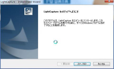20101218_8.jpg