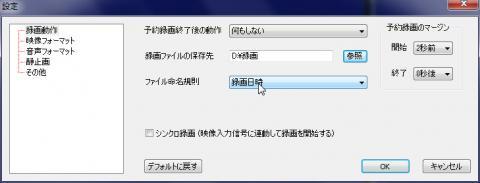 20101218_29.jpg
