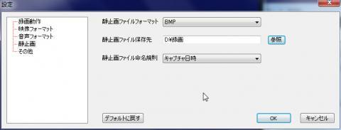 20101218_32.jpg