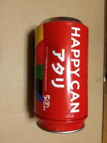 コカコーラ ハッピー缶