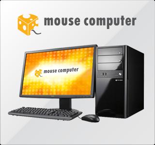 マウスコンピューター MDV ADVANCE S シリーズ MDV-ASG8230S