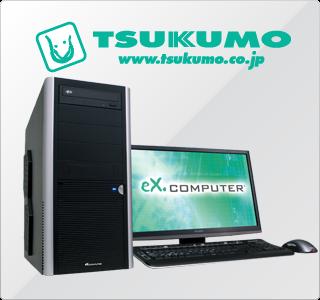 TSUKUMO eX.computer PA7J-B34/S
