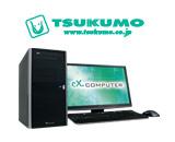 TSUKUMO eX.computer PM5J-A34/S