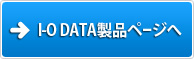 I-O DATA LAN&USB接続ハードディスク「LAN DISK」1.0TB HDL-CE1.0の詳しい情報はこちら