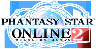 ファンタシースターオンライン2 トリプルキャンペーン