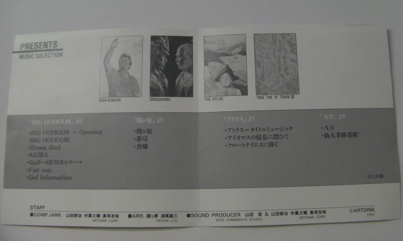 https://zigsow.jp/img.php?a=a&filename=mi_108306_1317132054_198095536.jpg