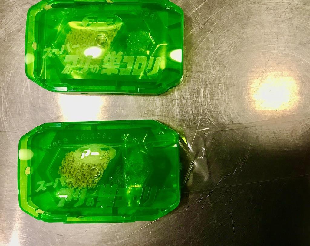 巣 コロリ の 効果 アリ アリの巣コロリの仕組みや成分と使い方や効果!効かない事例も