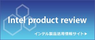 galileo_IPR_banner