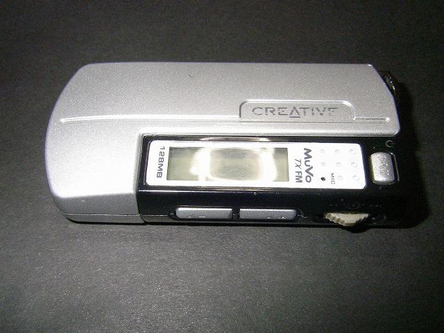 creative muvo tx fm manual