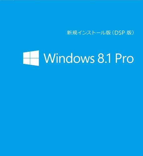 windows8 1 pro 評価 版