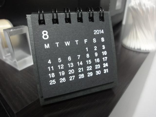小さな卓上カレンダーです - 無印良品 卓上カレンダーのレビュー | ジグソー | レビューメディア