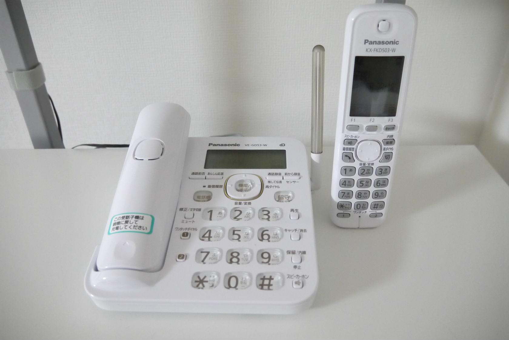 固定 電話 パナソニック ナンバーディスプレイ契約なしでも発信者がわかる!◆ 発信者の電話番号を調べる方法