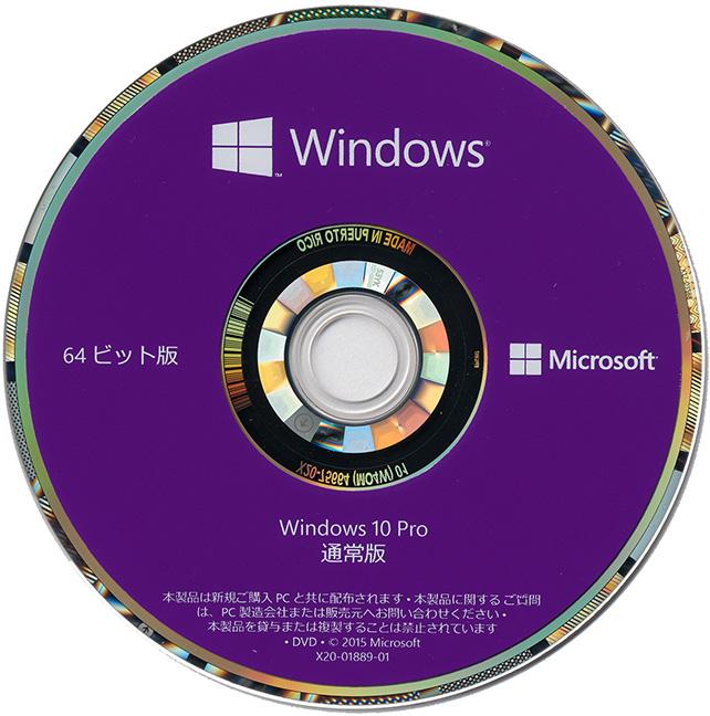 windows 10 dsp microsoft windows10 professional. Black Bedroom Furniture Sets. Home Design Ideas