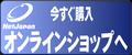 マイネットジャパン