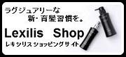 Lexilis shop
