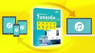 TunesGo ~ iPhone / iPod / iPadの音楽や動画などを簡単にiTunes、PCへ転送 ~
