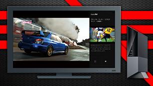PIX-BR310W ~Xbox Oneでゲームしながらテレビをながら見~