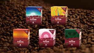 CAFÉ REVOLUCIÓN発売 2周年記念! 10万円相当の極上コーヒーセットプレゼントキャンペーン