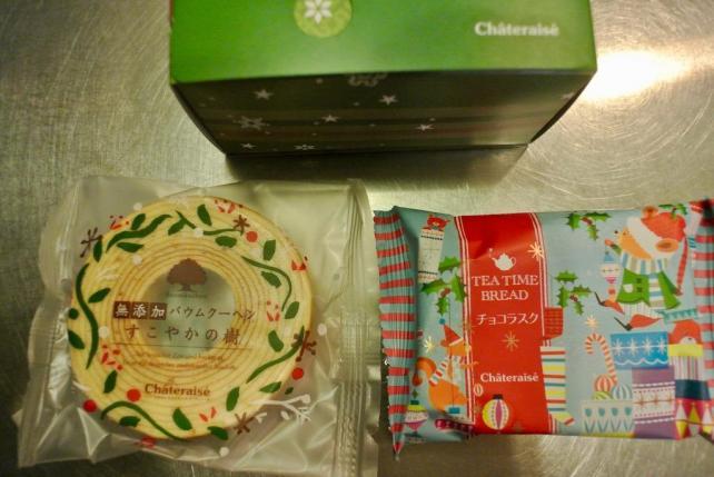 レビューメディア「ジグソー」お手軽価格 美味しいクリスマスボックス
