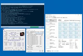 AMD Ryzen(TM) 7 1800X